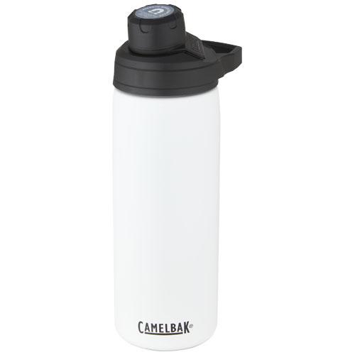 Butelka Chute Mag o pojemności 600 ml izolowana próżnią i miedzią (10058201)