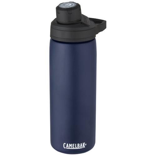 Butelka Chute Mag o pojemności 600 ml izolowana próżnią i miedzią (10058202)